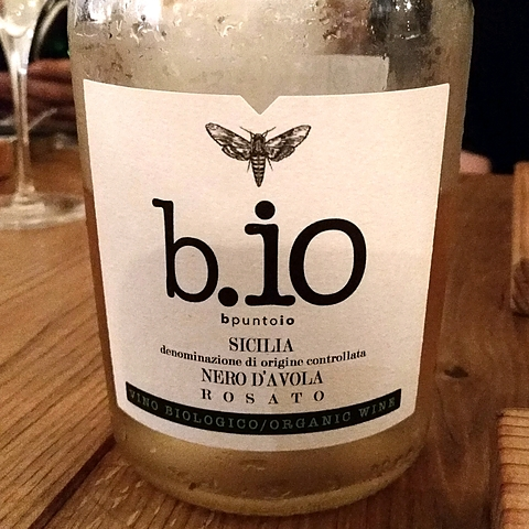 b.io bpuntoio Nero d'Avola Rosato(ビプントイオ ネロ・ダーヴォラ ロザート)