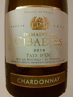 Dom. de Cibadies Chardonnay(ドメーヌ・ドゥ・シバディ シャルドネ)