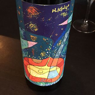 Kizan Blackqueen Art Label