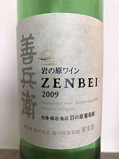 岩の原ワイン 善兵衛 Zenbei