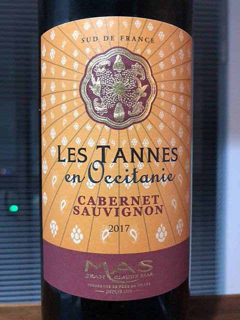 Les Tannes En Occitanie Cabernet Sauvignon(レ・タンヌ オクシタン カベルネ・ソーヴィニヨン)