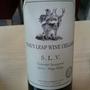 スタッグス・リープ・ワイン・セラーズ(2011)