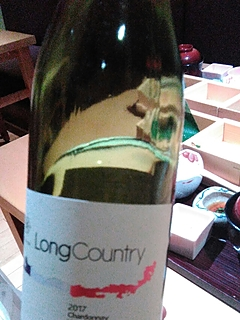 Long Country Chardonnay