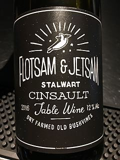 Flotsam & Jetsam Cinsault(フロットサム・ジェットサム サンソー)