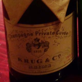 Krug Private Cuvée