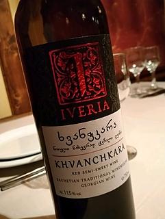 KTW Iveria Khvanchkara