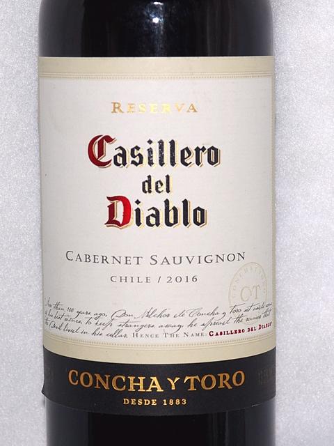Casillero del Diablo Cabernet Sauvignon Reserva