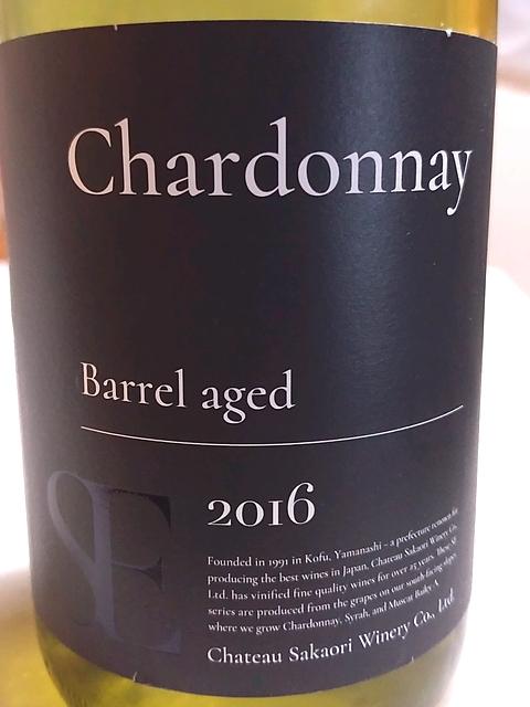 Ch. Sakaori SE Estate Chardonnay Barrel Aged(シャトー酒折ワイナリー エステート シャルドネ 樽熟成)