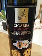 Casa Santos Lima Cigarra Gran Passo(2015)