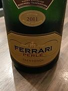 フェッラーリ ペルレ(2011)