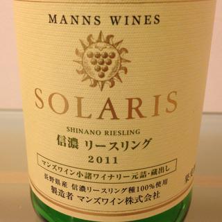 マンズワイン Solaris 信濃 リースリング