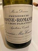 ドメーヌ・メオ・カミュゼ ヴォーヌ・ロマネ プルミエ・クリュ オー クロ・パラントゥ(2000)