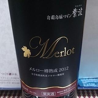 自園自醸ワイン紫波 メルロー 樽熟成