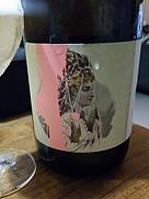 クルーズ・ワイン スパークリング ヴァルディギエ ペティアン・ナチュレル デミング