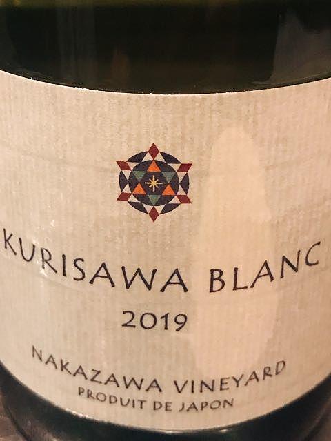 Nakazawa Vineyard Kurisawa Blanc 2019(ナカザワヴィンヤード クリサワ・ブラン)