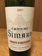 シャトー・シマール(2007)