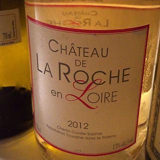 Ch. de La Roche en Loire Chenin Cuvée Sophie(シャトー・ド・ラ・ロッシュ・アン・ロワール シュナン キュヴェ・ソフィ)