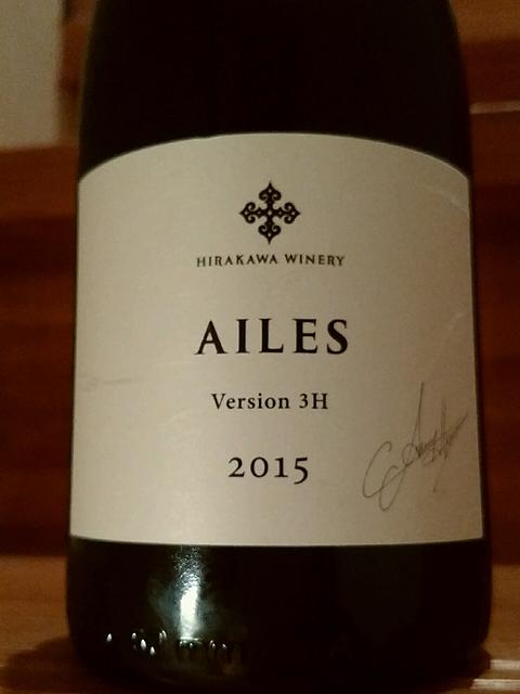 Hirakawa Winery Ailes Version 3H(ヒラカワ・ワイナリー ヴェルシオン トロワ)