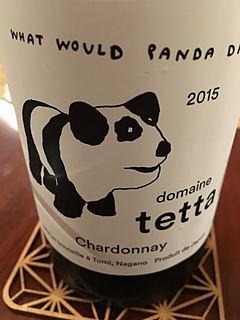 Dom. Tetta Chardonnay(ドメーヌ・テッタ シャルドネ)