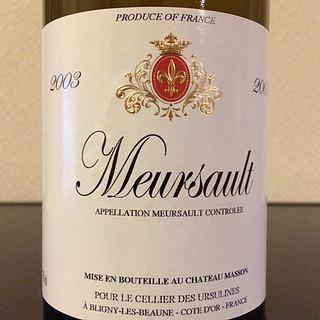 Cellier des Ursulines Meursault