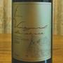 Sapporo Fujino Winery Vineyard シリーズ キャンベル Sans Soufre(2014)