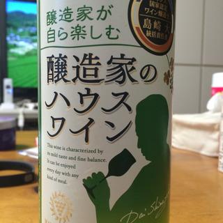 醸造家のハウスワイン 白