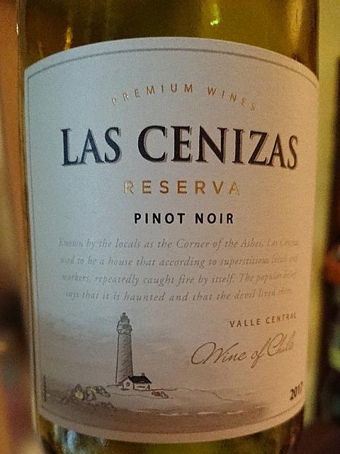 Las Cenizas Reserva Pinot Noir(ラス・セニサス レゼルヴァ ピノ・ノワール)