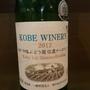 Kobe Wine 神戸印路 シナノリースリング(2012)