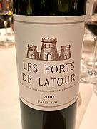 レ・フォール・ド・ラトゥール(2010)
