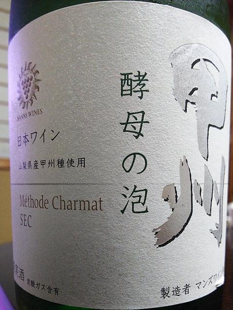 写真(ワイン) by まの