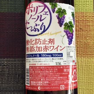 Polaire ポリフェノールたっぷり 酸化防止剤無添加赤ワイン