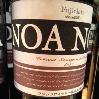 フジッコワイナリー Fujiclair Cabernet Sauvignon & Merlot