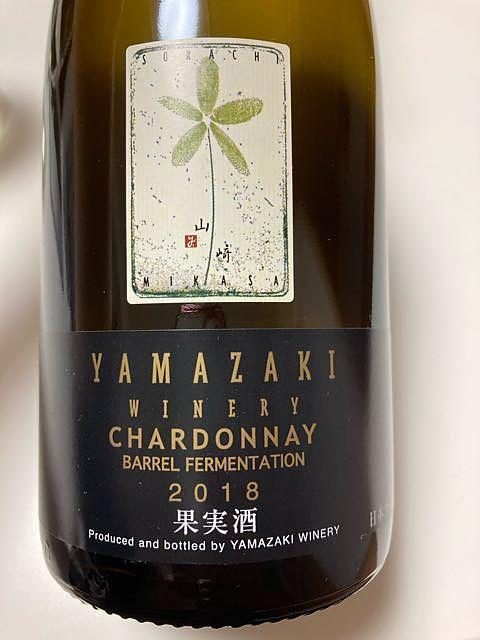 Yamazaki Winery Chardonnay Barrel Fermentation