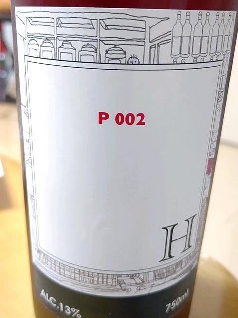 Shibuya Winery Tokyo P002(渋谷ワイナリー東京)
