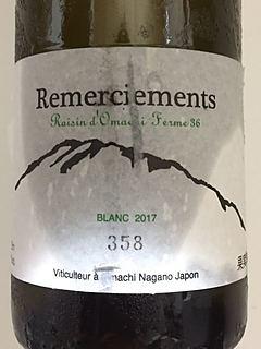 Ferme 36 Remerciements Blanc(フェルム・サンロク ルメルシマン ブラン)