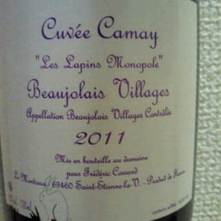 Frédéric Cossard Beaujolais Villages Cuvée Camay