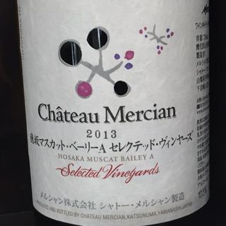 Ch. Mercian 穂坂マスカット・べーリーA セレクテッド・ヴィンヤーズ
