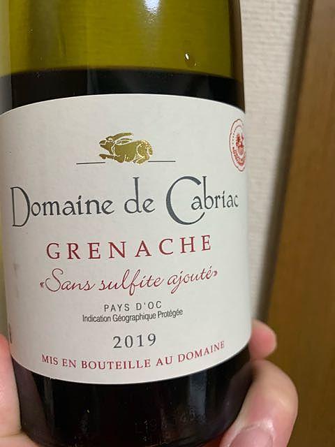 Dom. de Cabriac Grenache Sans Sulfite Ajouté(ドメーヌ・ド・カブリアック グルナッシュ サン・スリュフィト・アジュテ)
