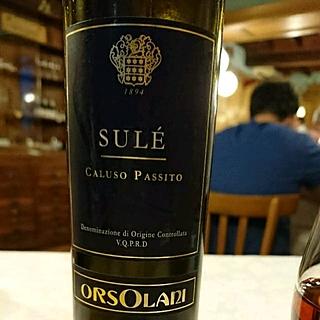 Orsolani Caluso Passito Sulè(オルゾラーニ カルーゾ パッシート)