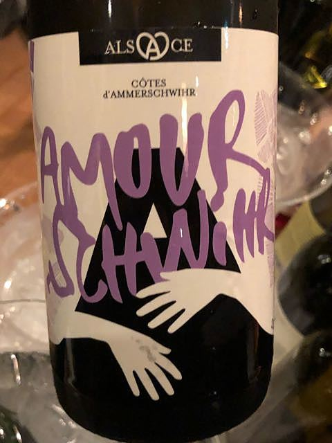 Binner Amour Schwihr Côtes d'Ammerschwihr(ビネール コート・ダメルシュウィール)