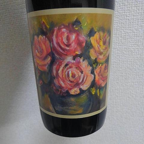 写真(ワイン) by _7931182594402