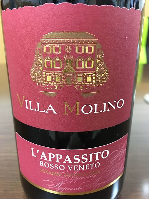 Villa Molino L'Appassito(ヴィラ・モリーノ ラパッシート)