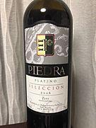 ピエドラ プラティノ セレクション(2006)