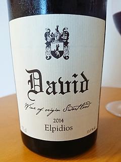 David Elpidios