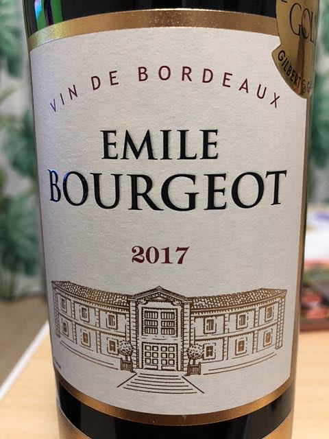 Ch. de Marsannay Bourgogne En Montre Cul(シャトー・ド・マルサネ ブルゴーニュ モントルキュ)