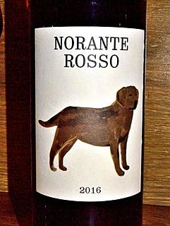 Norante Rosso(ノランテ ロッソ)