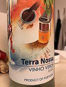 テッラ・ノッサ ヴィーニョ・ヴェルデ