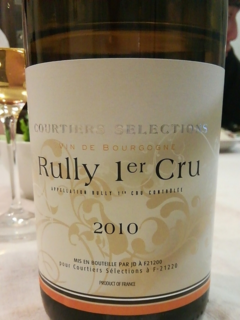 Courtiers Selections Rully 1er Cru Blanc(クルティエ・セレクション リュリィ プルミエ・クリュ ブラン)