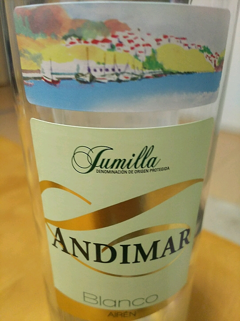 Andimar Blanco Airen(アンディマール ブランコ アイレン)