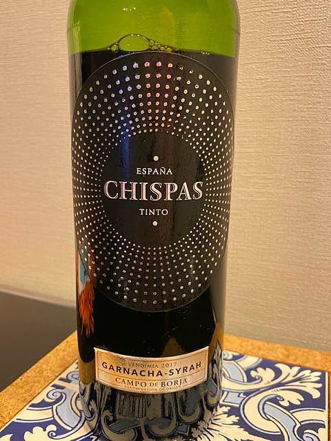 Chispas Tinto(チスパス ティント)